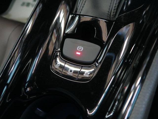 G 純正9インチナビ LEDヘッドライト シーケンシャルターンランプ セーフティセンス バックカメラ 前席シートヒーター ビルトインETC レーダークルーズコントロール 純正18インチアルミ(35枚目)