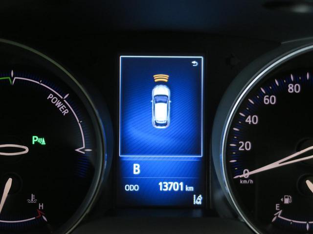 G 純正9インチナビ LEDヘッドライト シーケンシャルターンランプ セーフティセンス バックカメラ 前席シートヒーター ビルトインETC レーダークルーズコントロール 純正18インチアルミ(50枚目)
