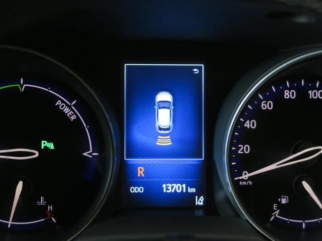 G 純正9インチナビ LEDヘッドライト シーケンシャルターンランプ セーフティセンス バックカメラ 前席シートヒーター ビルトインETC レーダークルーズコントロール 純正18インチアルミ(51枚目)