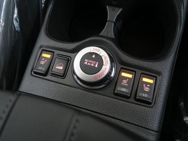 20Xi Vセレクション 登録済未使用車 プロパイロット アラウンドビューモニター デジタルインナーミラー LEDヘッドライト 純正18インチアルミ 全席シートヒーター パワシート パワーバックドア ルーフレール 禁煙車(10枚目)