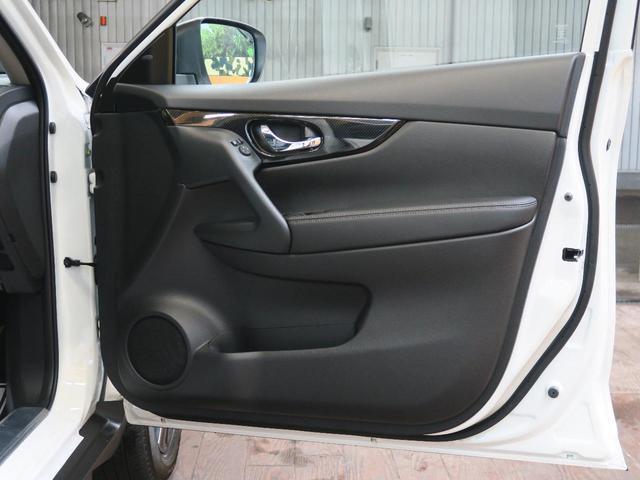 20Xi Vセレクション 登録済未使用車 プロパイロット アラウンドビューモニター デジタルインナーミラー LEDヘッドライト 純正18インチアルミ 全席シートヒーター パワシート パワーバックドア ルーフレール 禁煙車(28枚目)