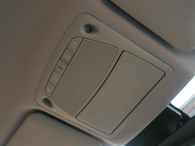 20Xi Vセレクション 登録済未使用車 プロパイロット アラウンドビューモニター デジタルインナーミラー LEDヘッドライト 純正18インチアルミ 全席シートヒーター パワシート パワーバックドア ルーフレール 禁煙車(30枚目)
