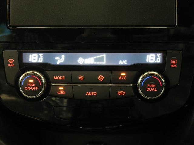 20Xi Vセレクション 登録済未使用車 プロパイロット アラウンドビューモニター デジタルインナーミラー LEDヘッドライト 純正18インチアルミ 全席シートヒーター パワシート パワーバックドア ルーフレール 禁煙車(31枚目)