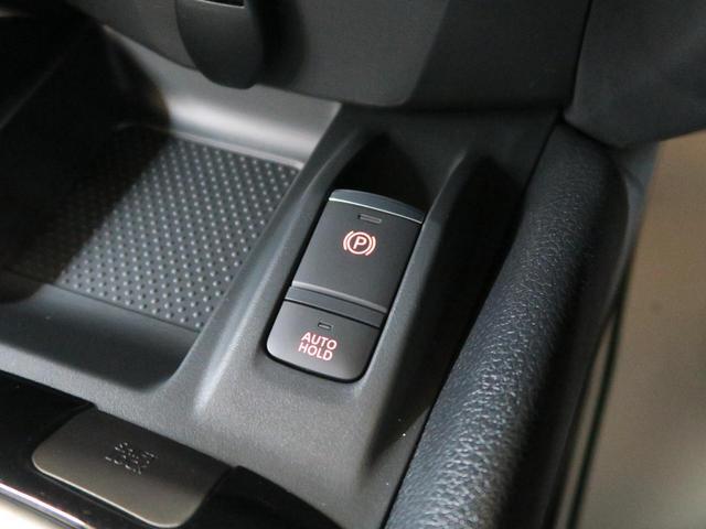 20Xi Vセレクション 登録済未使用車 プロパイロット アラウンドビューモニター デジタルインナーミラー LEDヘッドライト 純正18インチアルミ 全席シートヒーター パワシート パワーバックドア ルーフレール 禁煙車(32枚目)