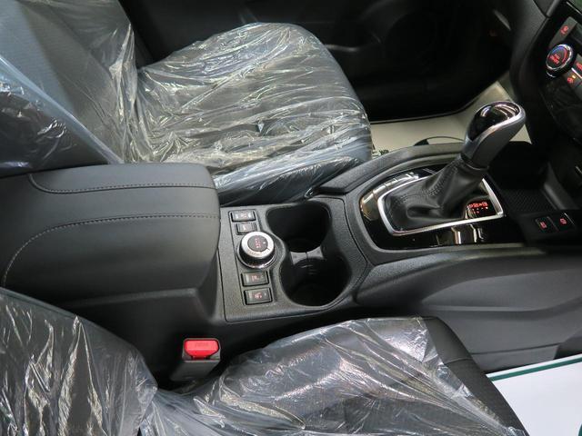 20Xi Vセレクション 登録済未使用車 プロパイロット アラウンドビューモニター デジタルインナーミラー LEDヘッドライト 純正18インチアルミ 全席シートヒーター パワシート パワーバックドア ルーフレール 禁煙車(34枚目)