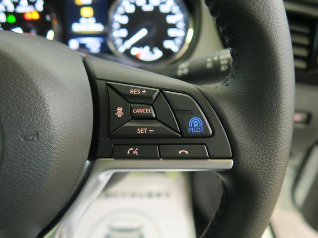 20Xi Vセレクション 登録済未使用車 プロパイロット アラウンドビューモニター デジタルインナーミラー LEDヘッドライト 純正18インチアルミ 全席シートヒーター パワシート パワーバックドア ルーフレール 禁煙車(37枚目)