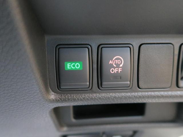 20Xi Vセレクション 登録済未使用車 プロパイロット アラウンドビューモニター デジタルインナーミラー LEDヘッドライト 純正18インチアルミ 全席シートヒーター パワシート パワーバックドア ルーフレール 禁煙車(42枚目)