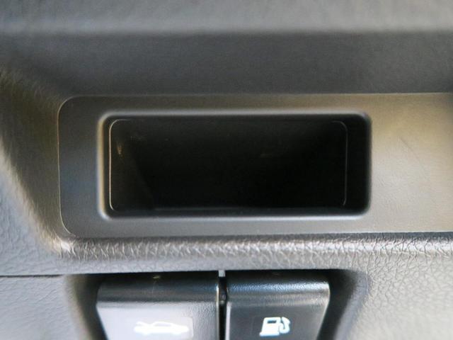 20Xi Vセレクション 登録済未使用車 プロパイロット アラウンドビューモニター デジタルインナーミラー LEDヘッドライト 純正18インチアルミ 全席シートヒーター パワシート パワーバックドア ルーフレール 禁煙車(43枚目)
