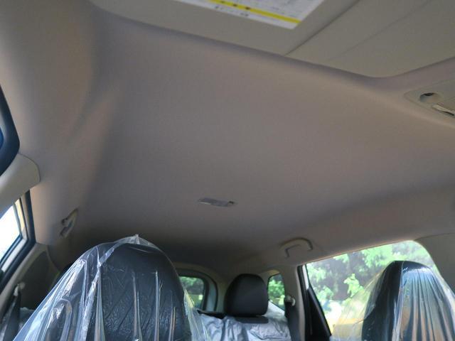 20Xi Vセレクション 登録済未使用車 プロパイロット アラウンドビューモニター デジタルインナーミラー LEDヘッドライト 純正18インチアルミ 全席シートヒーター パワシート パワーバックドア ルーフレール 禁煙車(47枚目)