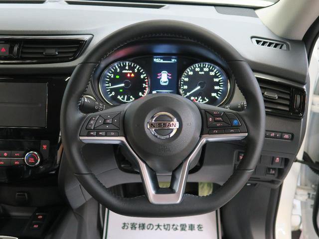 20Xi Vセレクション 登録済未使用車 プロパイロット アラウンドビューモニター デジタルインナーミラー LEDヘッドライト 純正18インチアルミ 全席シートヒーター パワシート パワーバックドア ルーフレール 禁煙車(49枚目)