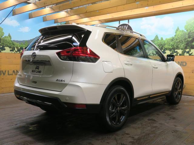 20Xi Vセレクション 登録済未使用車 プロパイロット アラウンドビューモニター デジタルインナーミラー LEDヘッドライト 純正18インチアルミ 全席シートヒーター パワシート パワーバックドア ルーフレール 禁煙車(53枚目)