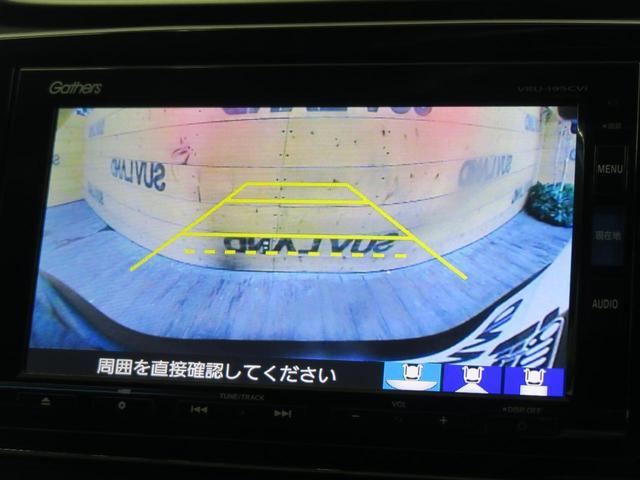 EX 純正SDナビ 禁煙車 LEDヘッドライト レーダークルーズコントロール 前席シートヒーター フルセグTV バックカメラ ビルトインETC 衝突軽減装置(7枚目)