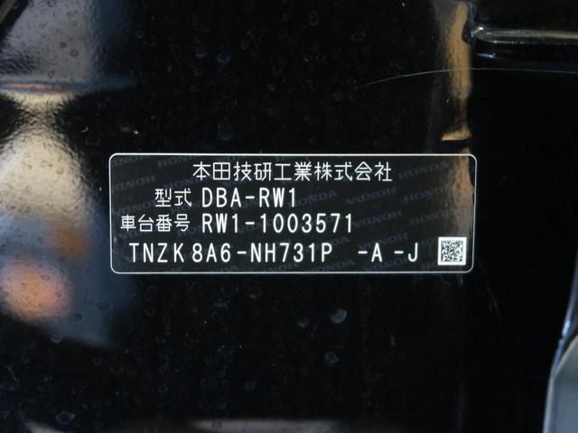 EX 純正SDナビ 禁煙車 LEDヘッドライト レーダークルーズコントロール 前席シートヒーター フルセグTV バックカメラ ビルトインETC 衝突軽減装置(21枚目)
