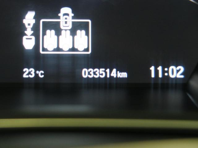 EX 純正SDナビ 禁煙車 LEDヘッドライト レーダークルーズコントロール 前席シートヒーター フルセグTV バックカメラ ビルトインETC 衝突軽減装置(22枚目)