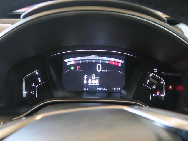 EX 純正SDナビ 禁煙車 LEDヘッドライト レーダークルーズコントロール 前席シートヒーター フルセグTV バックカメラ ビルトインETC 衝突軽減装置(23枚目)