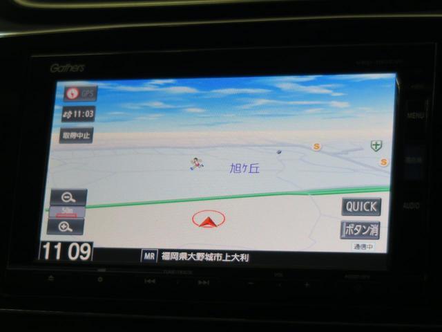 EX 純正SDナビ 禁煙車 LEDヘッドライト レーダークルーズコントロール 前席シートヒーター フルセグTV バックカメラ ビルトインETC 衝突軽減装置(35枚目)