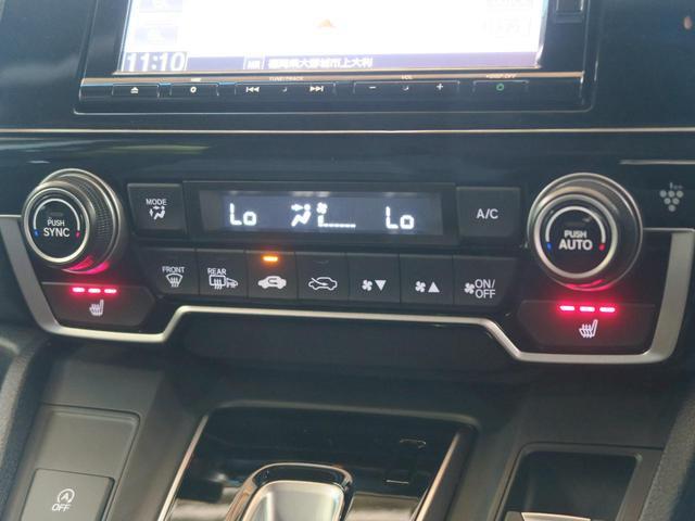 EX 純正SDナビ 禁煙車 LEDヘッドライト レーダークルーズコントロール 前席シートヒーター フルセグTV バックカメラ ビルトインETC 衝突軽減装置(36枚目)