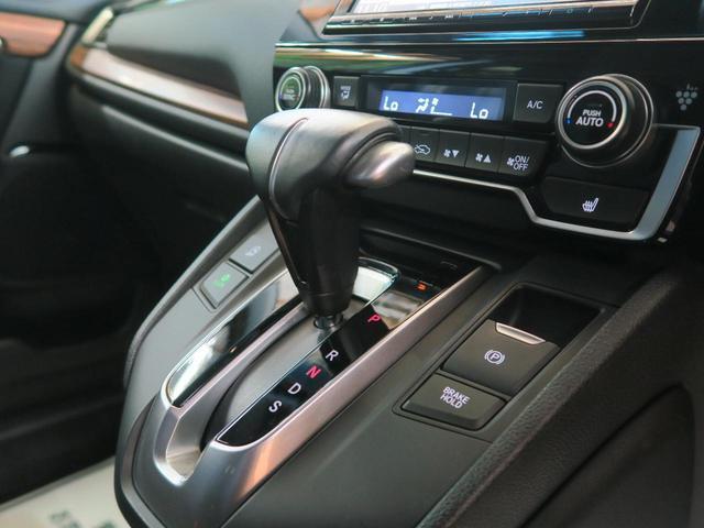 EX 純正SDナビ 禁煙車 LEDヘッドライト レーダークルーズコントロール 前席シートヒーター フルセグTV バックカメラ ビルトインETC 衝突軽減装置(37枚目)