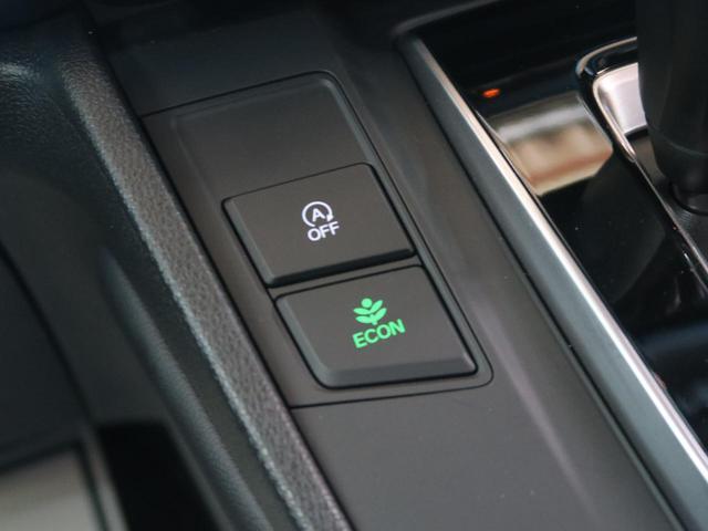 EX 純正SDナビ 禁煙車 LEDヘッドライト レーダークルーズコントロール 前席シートヒーター フルセグTV バックカメラ ビルトインETC 衝突軽減装置(38枚目)