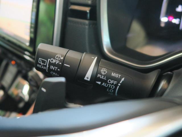 EX 純正SDナビ 禁煙車 LEDヘッドライト レーダークルーズコントロール 前席シートヒーター フルセグTV バックカメラ ビルトインETC 衝突軽減装置(40枚目)