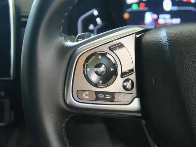 EX 純正SDナビ 禁煙車 LEDヘッドライト レーダークルーズコントロール 前席シートヒーター フルセグTV バックカメラ ビルトインETC 衝突軽減装置(41枚目)