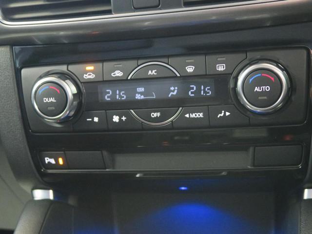 XD プロアクティブ コネクトナビ LEDヘッドライト レーダークルーズコントロール スマートブレーキサポート バックカメラ フルセグTV 純正19インチアルミ サイドカメラ レーンキープアシスト(34枚目)