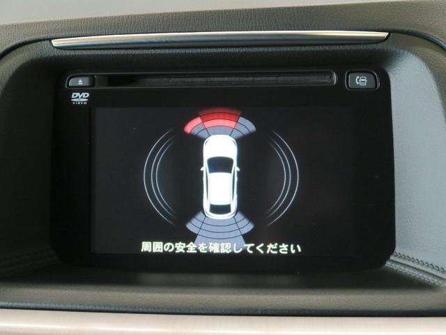 XD プロアクティブ コネクトナビ LEDヘッドライト レーダークルーズコントロール スマートブレーキサポート バックカメラ フルセグTV 純正19インチアルミ サイドカメラ レーンキープアシスト(50枚目)
