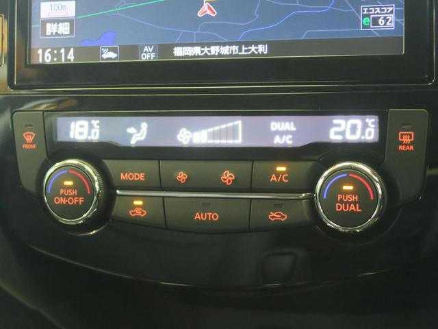 20Xi メーカーナビ プロパイロット アラウンドビューモニター クリアランスソナー 電動リアゲート  純正18インチアルミ ビルトインETC スマートキー 禁煙車(34枚目)