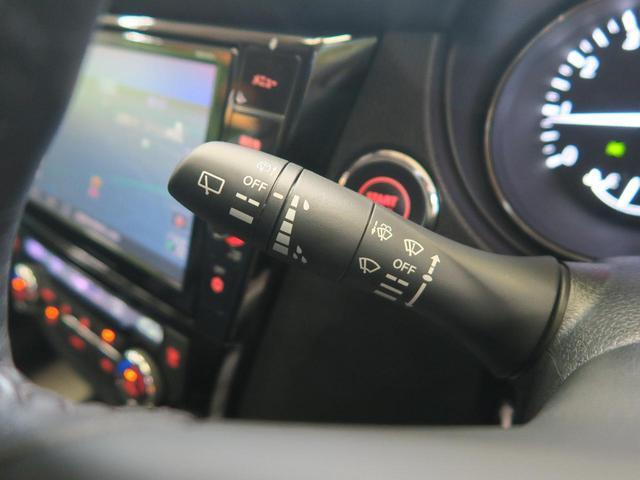 20Xi メーカーナビ プロパイロット アラウンドビューモニター クリアランスソナー 電動リアゲート  純正18インチアルミ ビルトインETC スマートキー 禁煙車(41枚目)