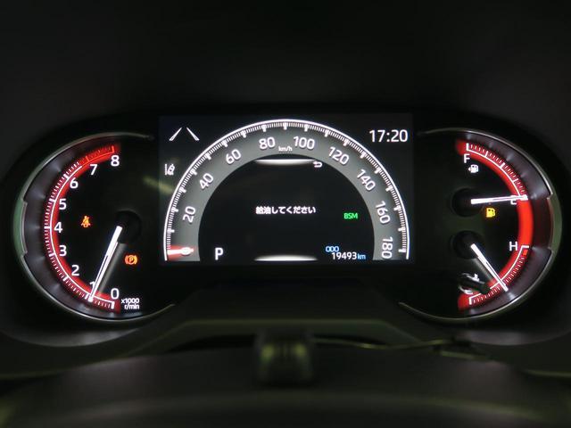 G Zパッケージ 純正9インチナビ バックカメラ シーケンシャルターンランプ LEDヘッドライト フルセグTV レーダークルーズコントロール セーフティセンス ビルトインETC クリアランスソナー(21枚目)