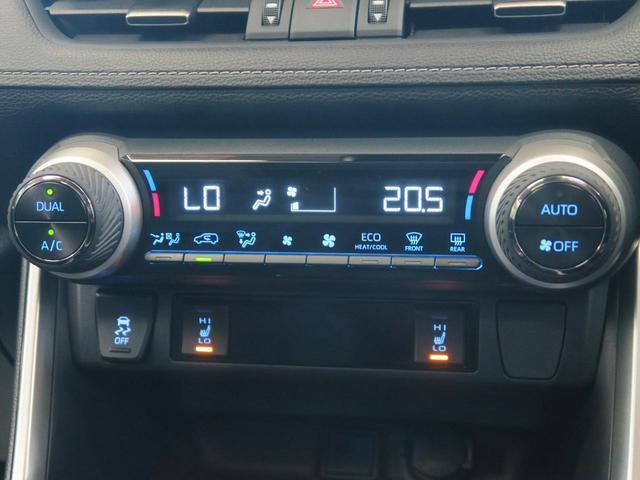 G Zパッケージ 純正9インチナビ バックカメラ シーケンシャルターンランプ LEDヘッドライト フルセグTV レーダークルーズコントロール セーフティセンス ビルトインETC クリアランスソナー(36枚目)