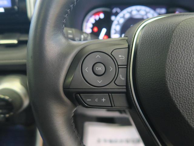 G Zパッケージ 純正9インチナビ バックカメラ シーケンシャルターンランプ LEDヘッドライト フルセグTV レーダークルーズコントロール セーフティセンス ビルトインETC クリアランスソナー(43枚目)