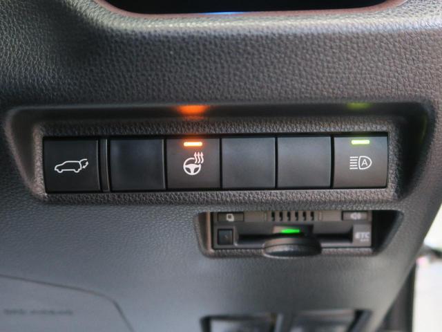 G Zパッケージ 純正9インチナビ バックカメラ シーケンシャルターンランプ LEDヘッドライト フルセグTV レーダークルーズコントロール セーフティセンス ビルトインETC クリアランスソナー(44枚目)