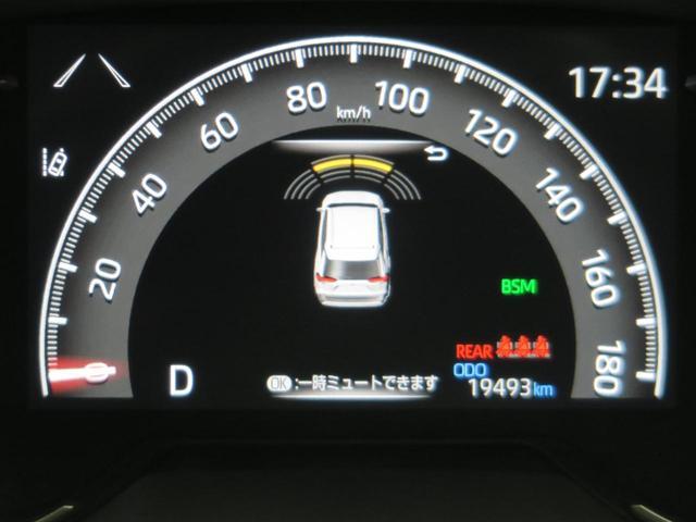 G Zパッケージ 純正9インチナビ バックカメラ シーケンシャルターンランプ LEDヘッドライト フルセグTV レーダークルーズコントロール セーフティセンス ビルトインETC クリアランスソナー(51枚目)