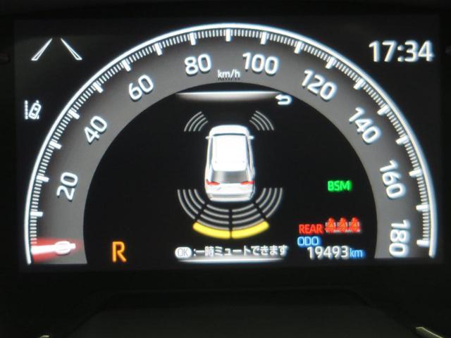 G Zパッケージ 純正9インチナビ バックカメラ シーケンシャルターンランプ LEDヘッドライト フルセグTV レーダークルーズコントロール セーフティセンス ビルトインETC クリアランスソナー(52枚目)