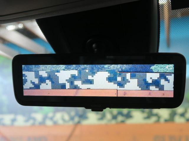 G Zパッケージ 純正9インチナビ バックカメラ シーケンシャルターンランプ LEDヘッドライト フルセグTV レーダークルーズコントロール セーフティセンス ビルトインETC クリアランスソナー(53枚目)