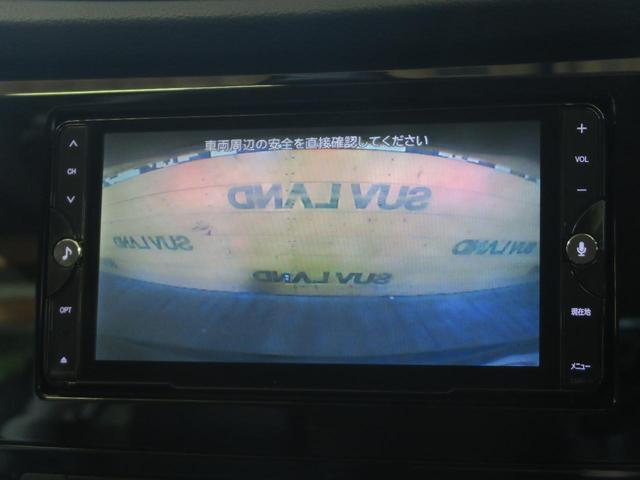 20Xtt エマージェンシーブレーキパッケージ 社外ナビ バックカメラ LEDヘッドライト 前席シートヒーター フルセグTV リモコンオートバックドア 純正18インチアルミ ビルトインETC(7枚目)
