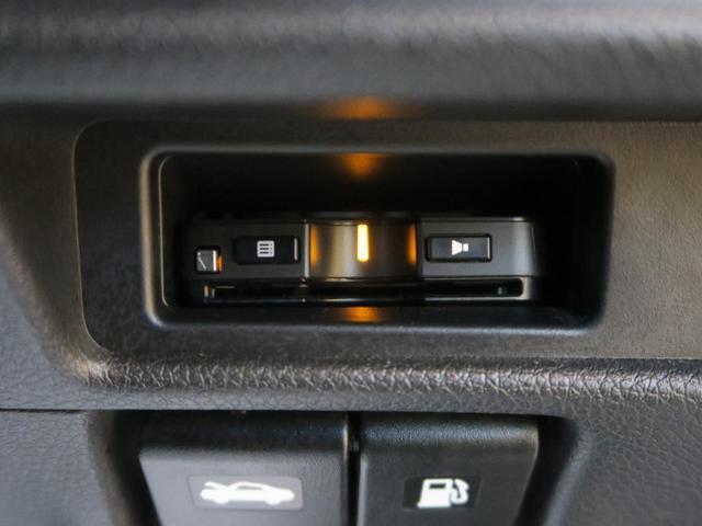 20Xtt エマージェンシーブレーキパッケージ 社外ナビ バックカメラ LEDヘッドライト 前席シートヒーター フルセグTV リモコンオートバックドア 純正18インチアルミ ビルトインETC(10枚目)