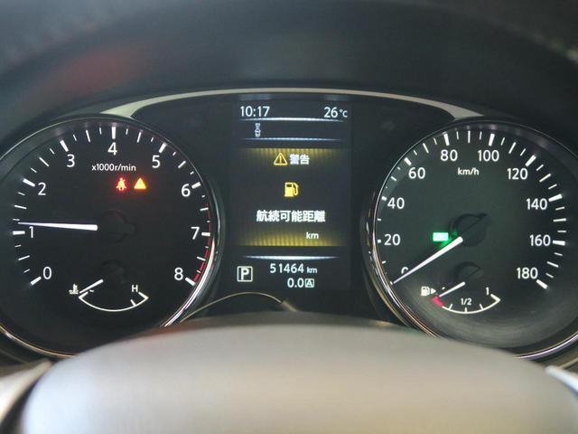 20Xtt エマージェンシーブレーキパッケージ 社外ナビ バックカメラ LEDヘッドライト 前席シートヒーター フルセグTV リモコンオートバックドア 純正18インチアルミ ビルトインETC(22枚目)