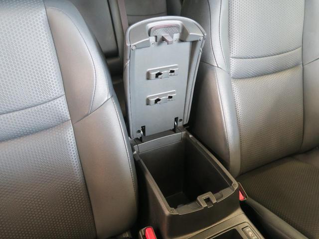 20Xtt エマージェンシーブレーキパッケージ 社外ナビ バックカメラ LEDヘッドライト 前席シートヒーター フルセグTV リモコンオートバックドア 純正18インチアルミ ビルトインETC(38枚目)