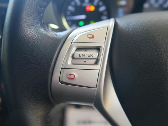 20Xtt エマージェンシーブレーキパッケージ 社外ナビ バックカメラ LEDヘッドライト 前席シートヒーター フルセグTV リモコンオートバックドア 純正18インチアルミ ビルトインETC(41枚目)