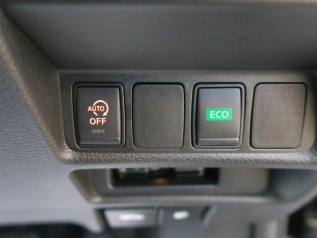 20Xtt エマージェンシーブレーキパッケージ 社外ナビ バックカメラ LEDヘッドライト 前席シートヒーター フルセグTV リモコンオートバックドア 純正18インチアルミ ビルトインETC(43枚目)