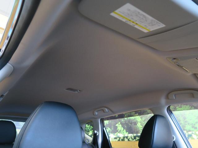 20Xtt エマージェンシーブレーキパッケージ 社外ナビ バックカメラ LEDヘッドライト 前席シートヒーター フルセグTV リモコンオートバックドア 純正18インチアルミ ビルトインETC(46枚目)