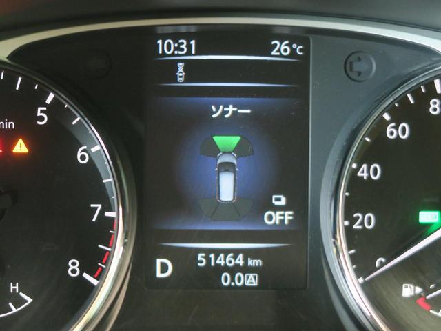 20Xtt エマージェンシーブレーキパッケージ 社外ナビ バックカメラ LEDヘッドライト 前席シートヒーター フルセグTV リモコンオートバックドア 純正18インチアルミ ビルトインETC(50枚目)