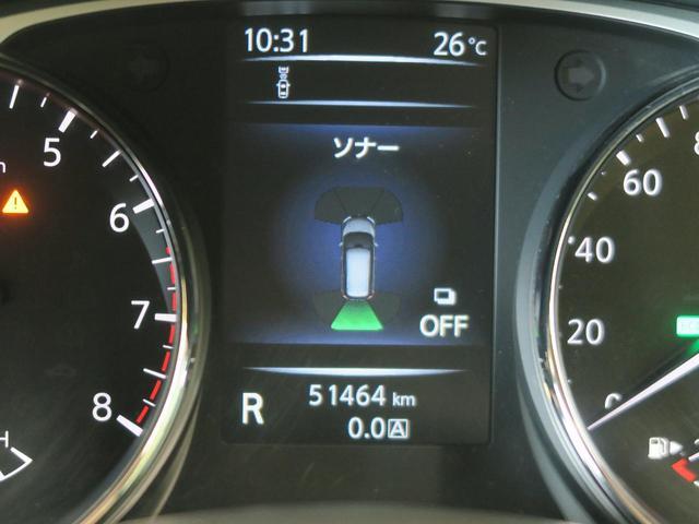20Xtt エマージェンシーブレーキパッケージ 社外ナビ バックカメラ LEDヘッドライト 前席シートヒーター フルセグTV リモコンオートバックドア 純正18インチアルミ ビルトインETC(51枚目)