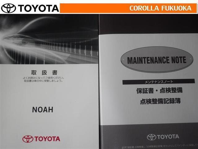 Si ダブルバイビー メモリーナビ バックカメラ 後席モニター ドライブレコーダー ロングラン保証1年(22枚目)