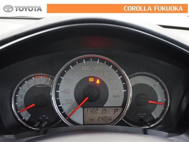 トヨタ カローラフィールダー 1.5X ロングラン1年保証付