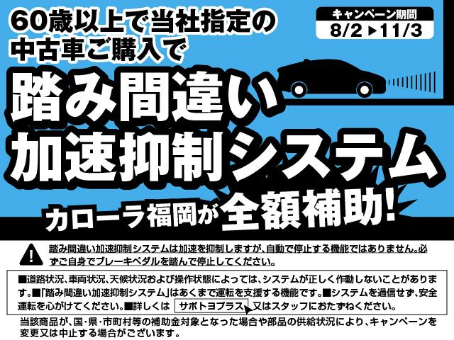 「トヨタ」「アクア」「コンパクトカー」「福岡県」の中古車2
