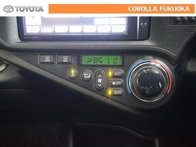 「トヨタ」「アクア」「コンパクトカー」「福岡県」の中古車19
