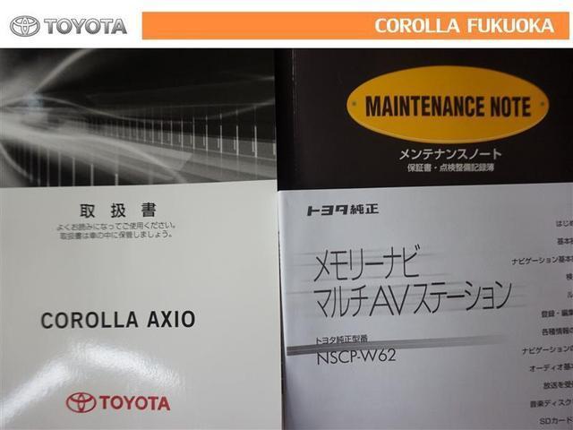 「トヨタ」「カローラアクシオ」「セダン」「福岡県」の中古車20
